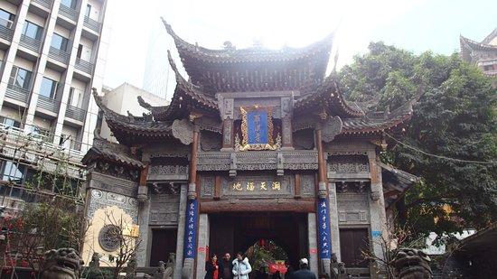 Chongqing Luohan Temple: 入り口