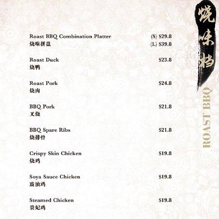 Emperor S Kitchen Hours
