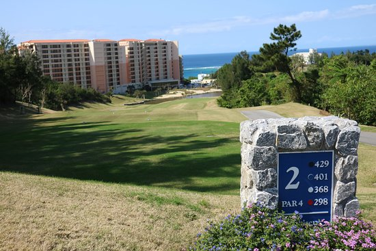 ‪PGM Golf Resort Okinawa‬