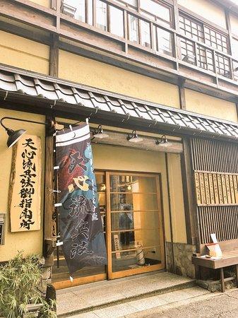 Tenshinryu Samurai Dojo