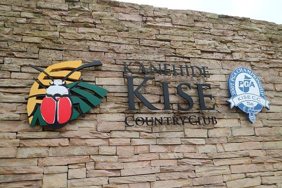 Kanahide Kise Country Club