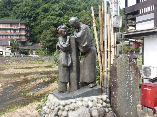 Misasa Kouta Statue