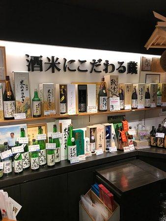 Tatsuriki Shop
