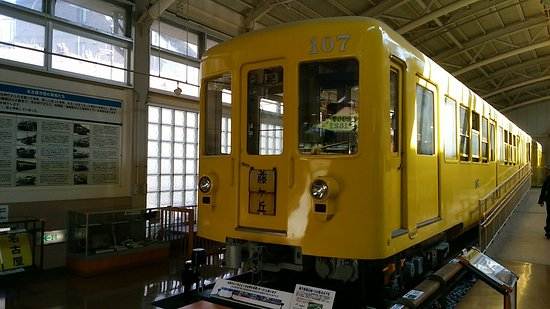 Nagoya City Tram & Subway Museum