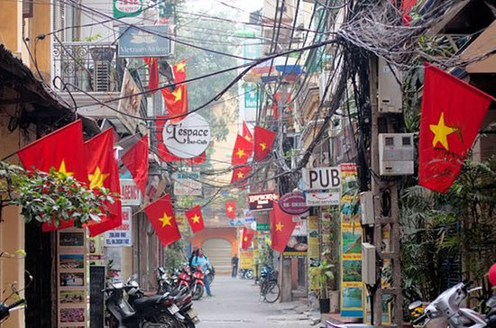 Highlights of Hanoi Full-Day City...