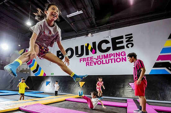 Prizba, Croatia: Student Session (60mins) pass to Bounce Singapore