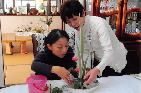 Lake Lure, Carolina del Norte: Watch the Flower Auction and Experience Ikebana using Japanese Flowers