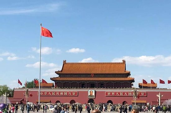 Roseville, MN: From Beijing: 8-Day Private China Trip