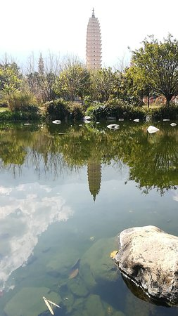 Three Pagodas reflection Park: wx_camera_1520492557486_large.jpg
