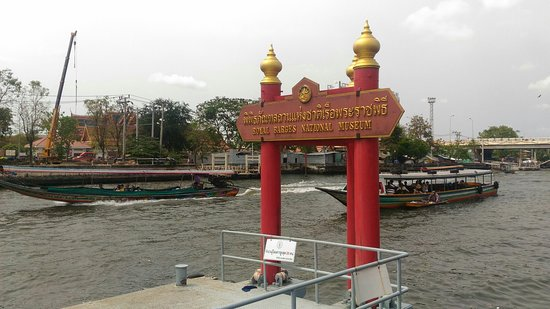 Royal Barges National Museum
