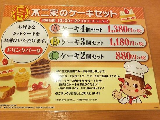 Fujiya Restaurant Kawaguchi Ryoke Photo