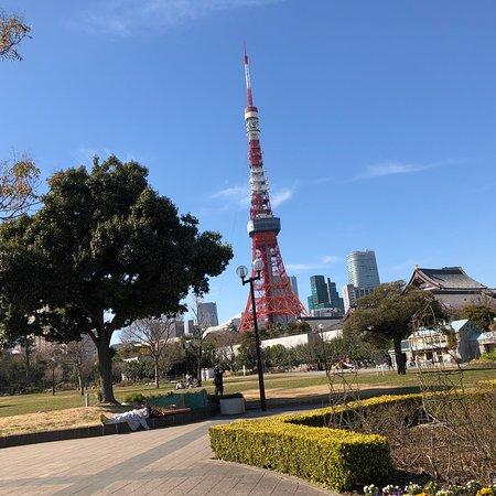 Shiba Park Hotel Tokyo Tripadvisor