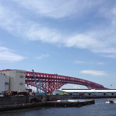 Minato Bridge
