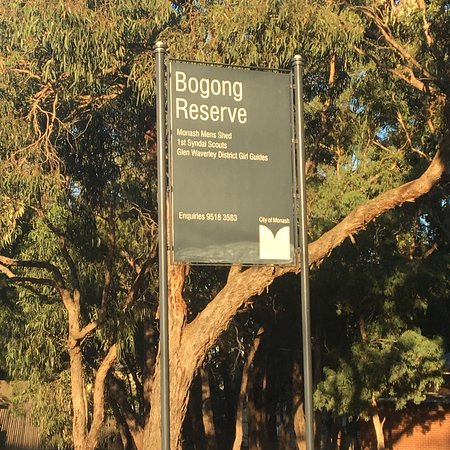 Glen Waverley, Австралия: Boogong Reserve
