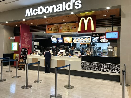 Mcdonald S Aeon Mall Okinawa Raikamu