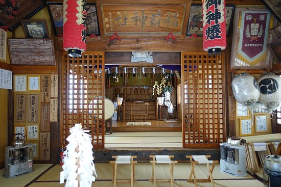 Gonotsujiinari Shrine