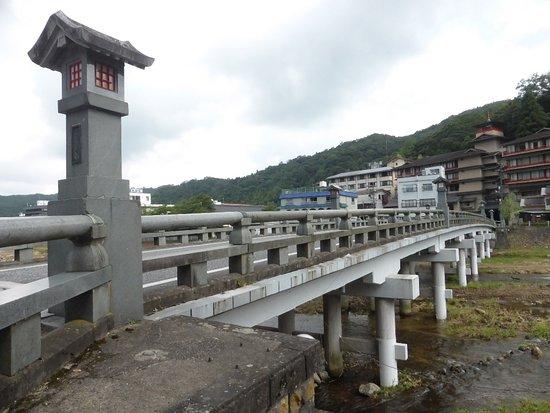 Misasa Bridge