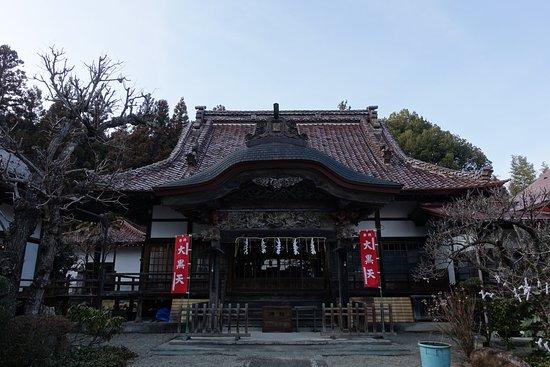 Tanagura-machi ภาพถ่าย