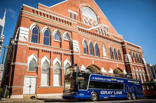 The New Nashville City Tour