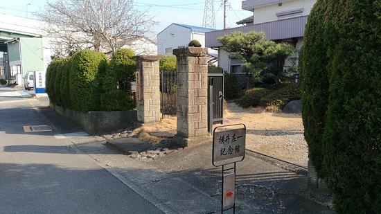 Yokoi Shoichi Memorial Hall