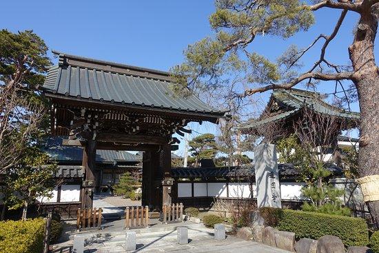 Doin-ji Temple