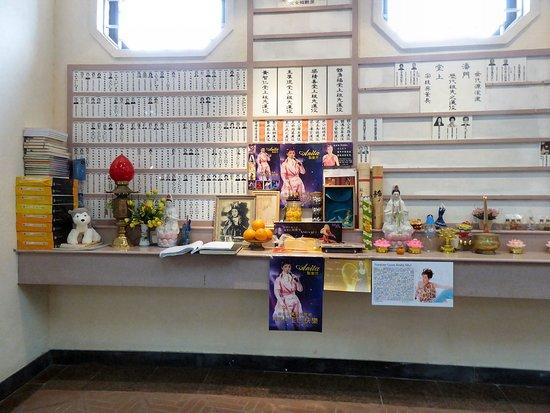 Po Lin (Precious Lotus) Monastery: A memorial to Anita Mui in Po Lin Monastery