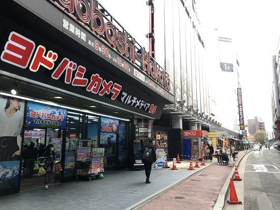 ‪Yodobashi Camera Multimedia Hakata‬