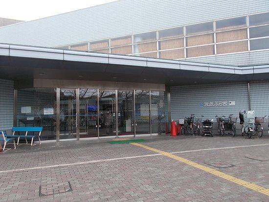 Genki Plaza