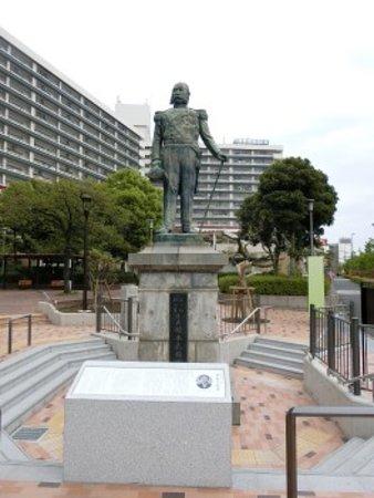 Sumida, Japón: 榎本武揚像