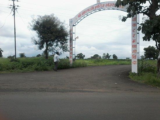 Balaji Sevasamiti Buldana