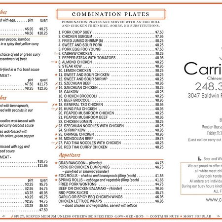 Orion, MI: Carrie Lee's