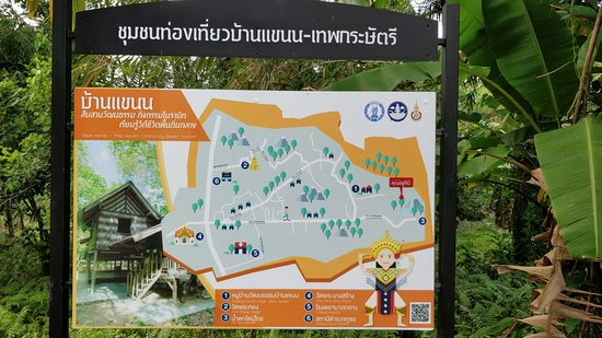Khao Phra Thaeo National Park: Plan