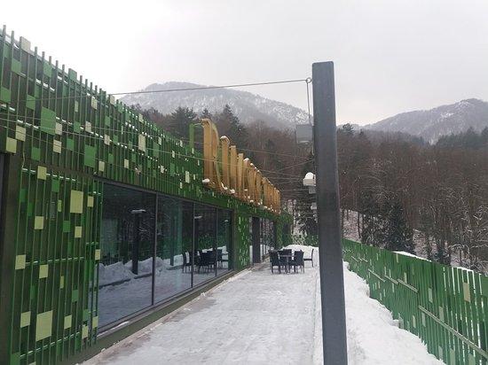 Rimske Toplice, Slovenia: 20180227_135658_large.jpg