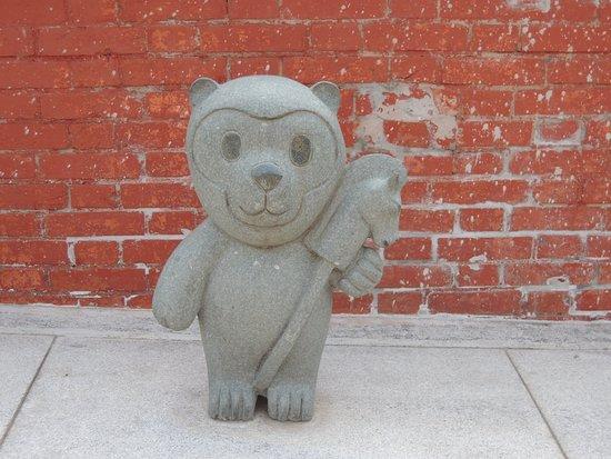 Hsing Tian Kong: 猿です