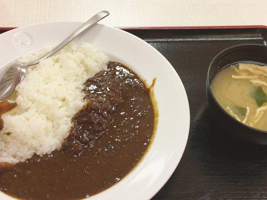 Matsuya Takadanobaba 4-Chome Foto