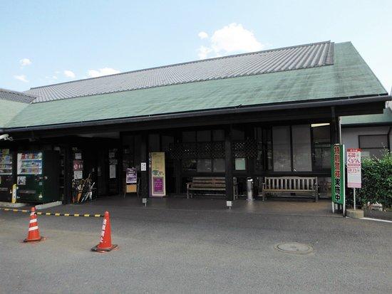 Yasato Onsen Yuri no Sato