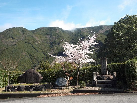 Mikubi Noseishi Trace & The Lastt Battlefield of Second Southern Court Monument
