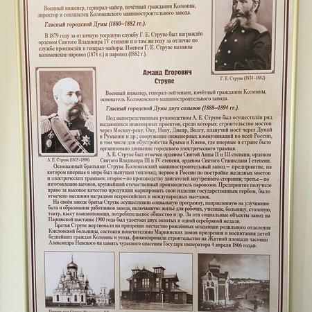 Usadba Kuptsov Lazhechnikovykh صورة
