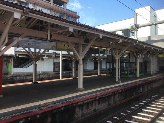 Hinomaru Bus