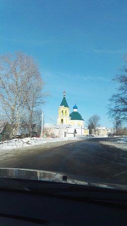 Mednoye, Russia: IMG_20180308_161807_large.jpg