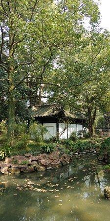 Former Residence of Suxun,Sushi,Suzhe: IMG_20180311_135542_large.jpg