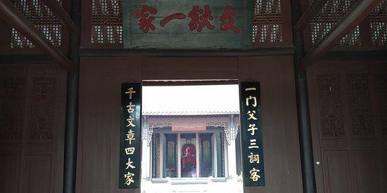 Meishan, China: IMG_20180311_134133_large.jpg