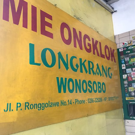 Mie Ongklok Longkrang Photo