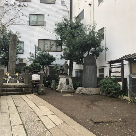 Isami Kondo Tomb: photo0.jpg