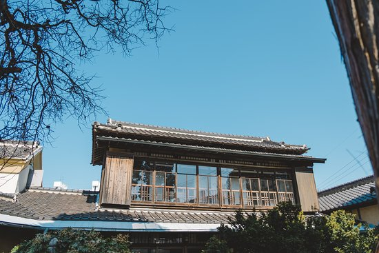 Japanese-style House in Sinheung-dong (Hirotsu House)