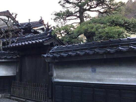 Naito Gosho Residence