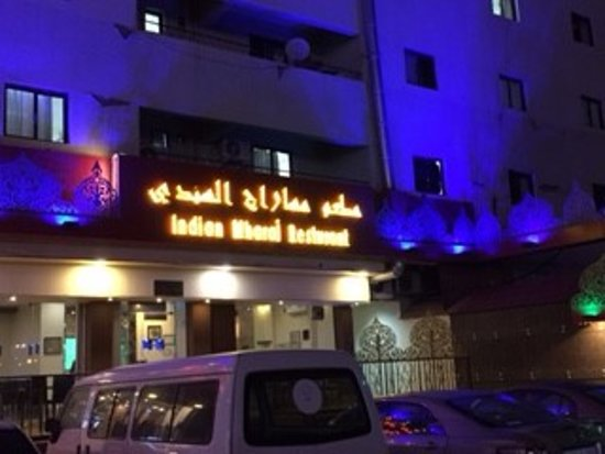 Maharaj Indian Restaurant Abha Ulasan Restoran Tripadvisor