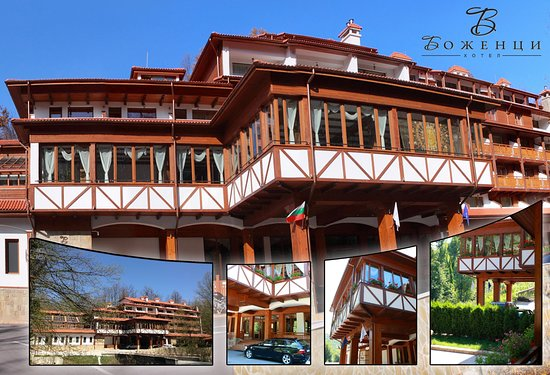Entrance - Picture of Hotel Bozhentsi, Gabrovo - Tripadvisor