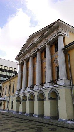 Dom Dvortsovogo Vedomstva