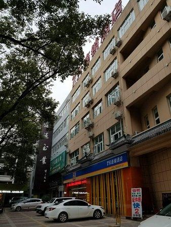 7天漢中北大街街心花園店